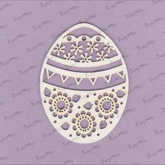 Chipboard - Easter Egg 1