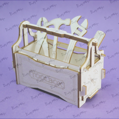 Chipboard - 3D Box With Tools